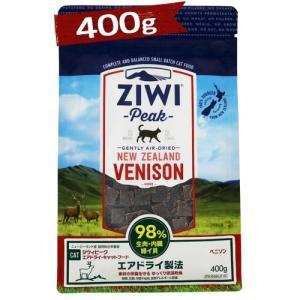 Ziwi Peak (ジウィピーク) エアドライ・キャットフード ベニソン 400g|store-usk