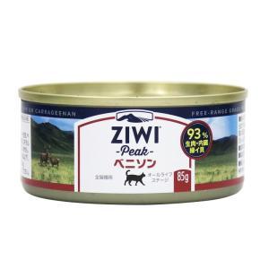Ziwi Peak (ジウィピーク) エアドライ・キャット缶 ベニソン 85g|store-usk