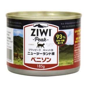 Ziwi Peak (ジウィピーク) エアドライ・キャット缶 ベニソン 185g|store-usk