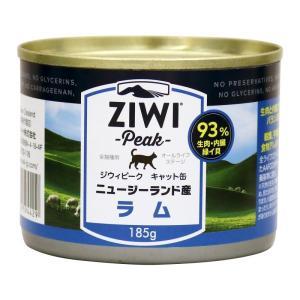Ziwi Peak (ジウィピーク) エアドライ・キャット缶 ラム 185g|store-usk