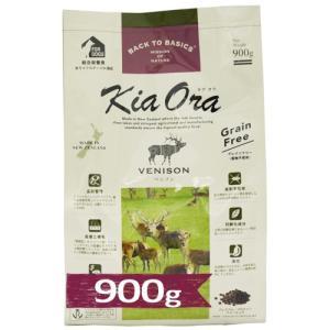 KiaOra(キアオラ)ベニソン 900g