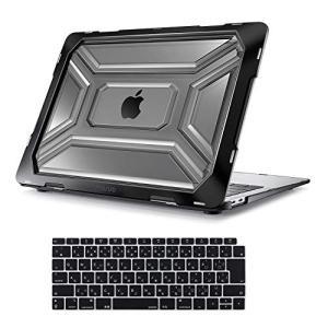 MOSISO MacBook Air 13 インチ ケース 2019 2018 A1932 Reti...