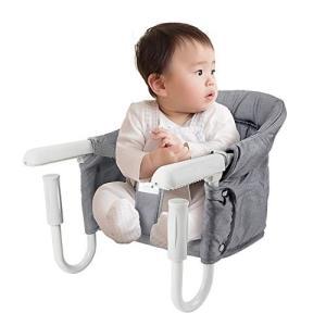 ベビーチェア テーブルチェア ベビーテーブルチェア 赤ちゃんハイチェア  6ヶ月から3歳まで グレー