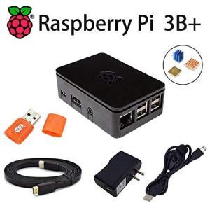 パンドラボックス8S アーケードゲーム適用 Raspberry Pi 3 Model b v1.2 ラズベリーパイ 3b 日本語取扱説明書