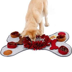 Petneces 犬のおもちゃ 犬ノーズマット 訓練毛布 鼻づまり 餌マット トレーニングマット ノーズワーク (レッド