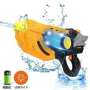 電動水鉄砲 ウォーターガン 光るLEDライト 超強力飛距離10m 電動式 連発可能 大容量 水ピストル 防水 夏祭り お