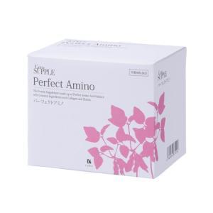 女性のためのプロテイン パーフェクトアミノ|storecera