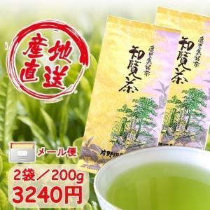 【 名称 】煎茶 【内容量】100g×2 【原料原産地名】鹿児島県産  濃厚なうま味が舌の上に広がり...