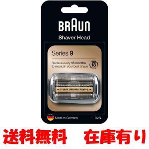 ブラウン シリーズ9 替刃 92S (F/C90S F/C9...