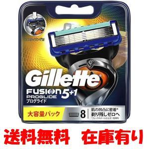 Gillette ジレット プログライド フレックスボール マニュアル 替刃 8コ入  ジレット プ...