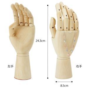 ハンドマネキン 木製 ホワイト 右手 左手 関節曲がる ハンドトルソー|storeplan