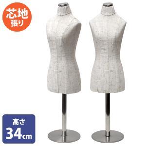 レディース ミニトルソー 高さ33cm ネックレス アクセサリー展示|storeplan