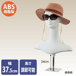 レディース 卓上トルソー 樹脂製 ホワイト フェイス有 帽子 マフラーストール 高さ調整可能|storeplan