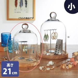 ガラスドーム 木製 ディスプレイドーム 直径16cm|storeplan