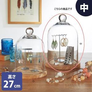 ガラスドーム 木製 ディスプレイドーム 直径18.5cm|storeplan