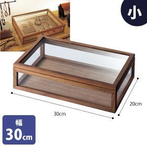 木製アクセサリーケース ジュエリーボックス 小 幅30cm おしゃれ ガラス|storeplan