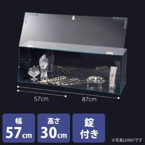 アクリルショーケース ボックス 幅57cm 時計や貴金属の展示に 鍵付|storeplan