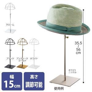 帽子スタンド 選べるカラー6色 高さ調整可能 ディスプレイ 展示用に|storeplan