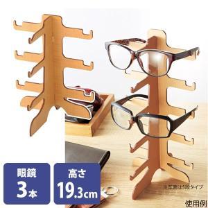木製 卓上メガネスタンド 3本用 カジュアル 眼鏡サングラスの展示に|storeplan