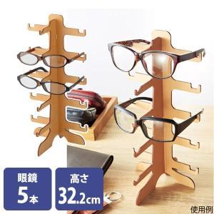 木製 卓上メガネスタンド 5本用 カジュアル 眼鏡サングラスの展示に|storeplan