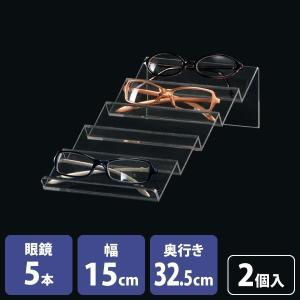 卓上メガネディスプレイ 1列5段 アクリル ひな壇 眼鏡サングラスの陳列に|storeplan