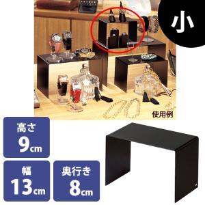 コの字ラック スチール製コの字ディスプレイ 小2台 幅13cm 展示 陳列|storeplan