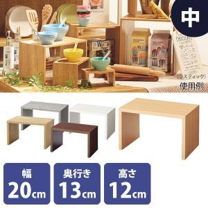 コの字ラック 木製 木目 卓上ラック M 幅20cm 奥行き13cm カラー5色 ナチュラル 展示|storeplan