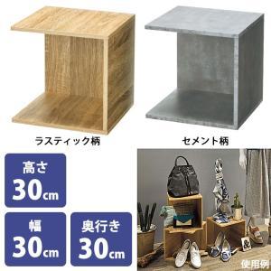 木製4面ボックス 30cm角 ディスプレイ 展示 陳列 ショーウィンドウ|storeplan