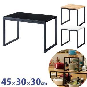 木製 コの字ラック 幅45cm スパイスラック キッチンラック ラスティック ホワイト ブラック|storeplan