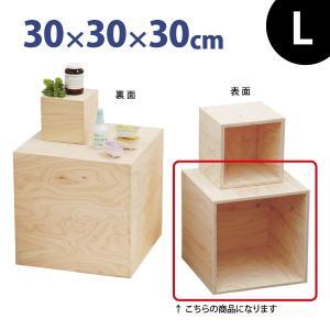 木製 キューブボックス ヒノキ ディスプレイボックス 5面 30cm角|storeplan