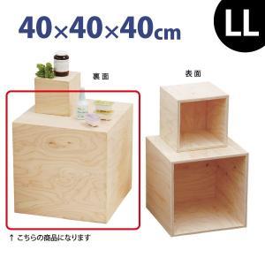 木製 キューブボックス ヒノキ ディスプレイボックス 5面 40cm角|storeplan