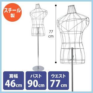 トルソー マネキン ワイヤートルソー メンズ グレー 展示に|storeplan
