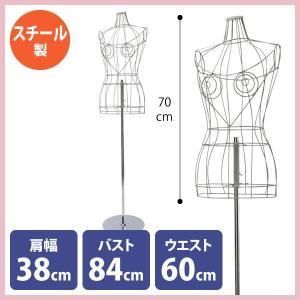 トルソー マネキン ワイヤートルソー レディース グレー ドレスの展示に|storeplan