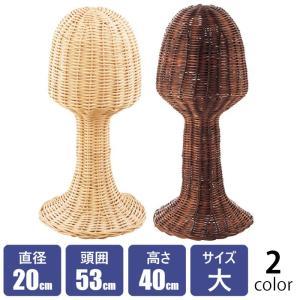帽子掛け ラタン製 マネキンヘッド 大サイズ 高さ30cm|storeplan