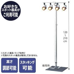 配線ダクト付きスポットスタンド 照明器具 組立て式 業務用 展示会照明 ライトスタンド|storeplan