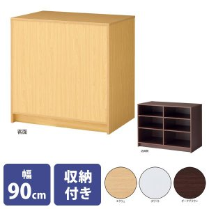 木製カウンター レジカウンター 幅90cm 高さ90cm エクリュ ホワイト ダークブラウン 組立式|storeplan