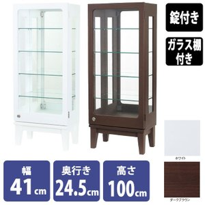 木製コレクションケース ショーケース 鍵付き 幅41cm 高さ100cm ガラス棚4枚付き ホワイト ダークブラウン|storeplan