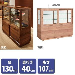 ショーケース 木製 コレクションケース 幅130cm 高さ107cm 可動棚4枚付き ナチュラル ダークブラウン|storeplan