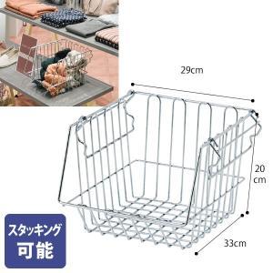 ワイヤーバスケット スタッキング スチール製 かご 小物収納 3段まで積み重ね可能 storeplan