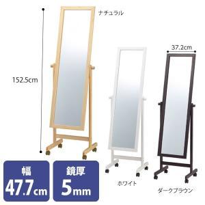 ミラー 鏡 木製 スタンドミラー キャスター付き 高さ152...