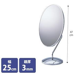 卓上 ミラー 鏡 角度調節可能 クローム オーバル型 丸型 楕円 鏡厚3mm|storeplan