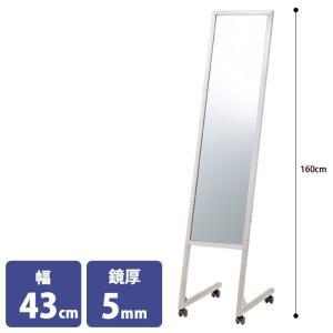 スタンドミラー 高さ160cm L字脚 ステンレスホワイト  キャスター付き 鏡厚5mm  スタイリッシュミラー 鏡  姿見 全身|storeplan