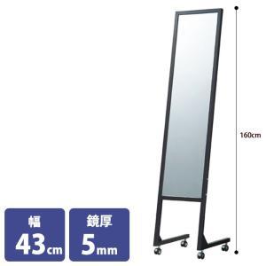 スタンドミラー 高さ160cm L字脚 ブラック キャスター付き 鏡厚5mm スタイリッシュミラー 鏡  姿見 全身|storeplan
