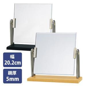 シェルダン 卓上ミラー 正方形 鏡厚5mm ブラック メープル|storeplan