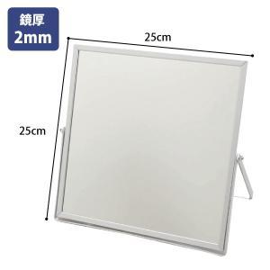 アルミフレーム 卓上ミラー 鏡厚2mm 正方形タイプ|storeplan