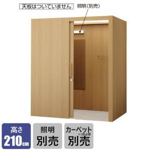 フィッティングルーム ドア 引戸タイプ 本体 カーペット別売 照明別売|storeplan