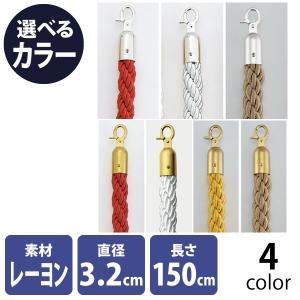 ガイドポール用ロープ 1本 選べるカラー storeplan