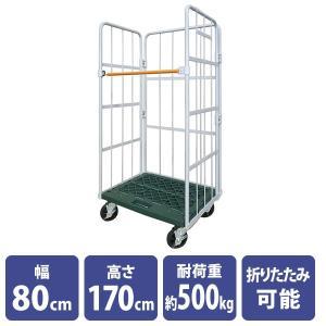 店舗用ラスパレ カゴ台車 幅80cm バックヤード コンテナ パレット|storeplan