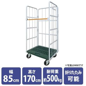 店舗用ラスパレ カゴ台車 幅85cm バックヤード コンテナ パレット|storeplan