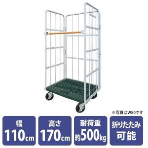 店舗用ラスパレ カゴ台車 幅110cm バックヤード コンテナ パレット|storeplan